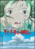 "Movie Posters:Animation, Spirited Away (Toho, 2001). Rolled, Very Fine+. Japanese B2 (20.25"" X 28.75""). Animation.. ..."