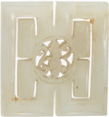 Carvings, A Chinese Carved White Jade Square Form Pendant, 19th century. 2 x 2 x 0-1/4 inches (5.1 x 5.1 x 0.6 cm). ...