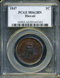 Coins of Hawaii: , 1847 1C Hawaii Cent MS62 Brown PCGS. ...