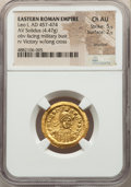 Ancients:Roman Imperial, Ancients: Leo I the Great, Eastern Roman Empire (AD 457-474). AV solidus (21mm, 4.47 gm, 5h). NGC Choice AU 5/5 - 2/5, brushed....