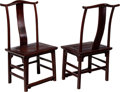Furniture , A Pair of Chinese Elmwood Side Chairs, 19th century. 45 x 19-1/4 x 15 inches (114.3 x 48.9 x 38.1 cm) (each). ... (Total: 2 Items)
