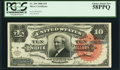 Fr. 294 $10 1886 Silver Certificate PCGS Choice About New 58PPQ