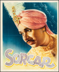 "Movie Posters:Miscellaneous, Sorcar (Various, 1920). Fine+ on Linen. Poster (18"" X 22""). Miscellaneous.. ..."
