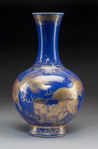 A Chinese Gilt-Decorated Powder Blue Porcelain Vase, Qing Dynasty, Guangxu Period Marks: Six-character Guangxu mar