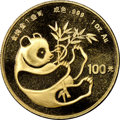 China: People's Republic gold Panda 100 Yuan (1 oz) 1984 MS68 NGC