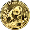 "China, China: People's Republic gold ""Large Date"" Panda 100 Yuan (1 oz) 1990 MS67 NGC,..."