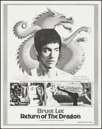 """Return of the Dragon & Other Lot (Bryanston, 1974). Folded, Very Fine-. Poster (17.5"""" X 22""""), Lobby Card (..."""