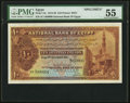 Egypt National Bank of Egypt 10 Pounds 2.9.1913 Pick 14s Specimen PMG About Uncirculated 55