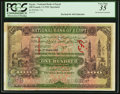 Egypt National Bank of Egypt 100 Pounds 1.3.1921 Pick 17as Specimen PCGS Very Fine 35