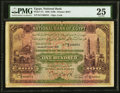 World Currency, Egypt National Bank of Egypt 100 Pounds 4.6.1936 Pick 17c PMG Very Fine 25.. ...