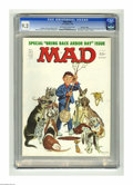 """Magazines:Mad, Mad #184 Gaines File Copy (EC, 1976) CGC NM- 9.2 Off-white to whitepages. """"One Flew Over The Cuckoo's Nest"""" and """"Rhoda"""" spo..."""