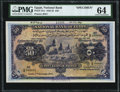 World Currency, Egypt National Bank of Egypt 50 Pounds 7.12.1944 Pick 15cs Specimen PMG Choice Uncirculated 64.. ...