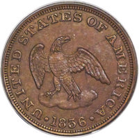 1836 P2C Two Cents, Judd-54, Pollock-57, Low R.6, PR64 Red and Brown PCGS....(PCGS# 11199)