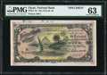 World Currency, Egypt National Bank of Egypt 5 Pounds 21.11.1918 Pick 13s Specimen PMG Choice Uncirculated 63.. ...
