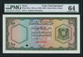 World Currency, Syria Institut d'Emission de Syrie 100 Pounds ND (1950) Pick 78cts Color Trial Specimen PMG Choice Uncirculated 64.. ...