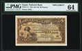 World Currency, Egypt National Bank of Egypt 50 Piastres 24.2.1915 Pick 11s Specimen PMG Choice Uncirculated 64.. ...