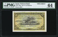 World Currency, Egypt National Bank of Egypt 25 Piastres 13.8.1917 Pick 10as Specimen PMG Choice Uncirculated 64.. ...