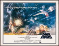 "Movie Posters:Science Fiction, Star Wars (20th Century Fox, 1977). Rolled, Very Fine-. Half Sheet (22"" X 28"") Tom Jung Artwork. Science Fiction.. ..."
