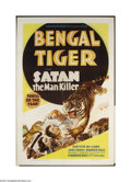 Movie Posters:Adventure, Bengal Tiger (Warner Brothers, 1936)....