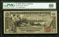 Fr. 225 $1 1896 Silver Certificate PMG Extremely Fine 40