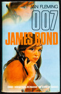 """Movie Posters:James Bond, James Bond Collections (Verlag Buch und Welt, 1961). Very Fine-. German Hardcover Books (Multiple Pages, 5.5"""" X 8.5"""") V. Rei... (Total: 2 Items)"""