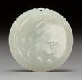 Carvings, A Chinese Carved White Jade Circular Pendant, Republic Period. Marks: Four-character mark . 2-1/8 x 2-1/8 x 1/4 inches (5.4 ...