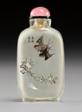 Glass:Chinese, A Chinese Inside-Painted Glass Snuff Bottle Attributed to Ma Shaoxuan (Chinese, 1869-1939). 2-3/4 inches (7.0 cm). PROPERT...