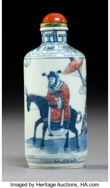 A Chinese Blue and Copper Red Porcelain Snuff Bottle, 19th