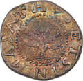 1652 SHILNG Oak Tree Shilling, IN at Bottom, AU58 PCGS. Noe-7, W-480, Salmon 5-D, R.5. ...(PCGS# 45362)