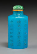 Decorative Accessories:Chinese, A Rare Chinese Engraved Turquoise Peking Glass Snuff Bottle, . 18th-19th century. 2-1/2 inches (6.4 cm). PROPERTY FROM A S...