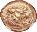 Ancients:Greek, Ancients: LYDIAN KINGDOM. Alyattes or Walwet (ca. 610-546 BC). EL third-stater or trite (14mm, 4.71 gm). NGC Choice AU 4/5 - 4/5, counte...