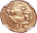 Ancients:Greek, Ancients: LYDIAN KINGDOM. Alyattes or Walwet (ca. 610-546 BC). EL third-stater or trite (14mm, 4.75 gm). NGC AU 5/5 - 4/5....
