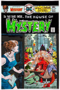 Memorabilia:Miscellaneous, Tatjana Wood House of Mystery #239 Cover Color Guide (DC, 1976)....