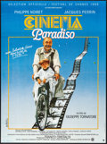 """Movie Posters:Foreign, Cinema Paradiso (Ariane, 1990). Folded, Fine/Very Fine. French Grande (45.75"""" X 61.5"""") Jouineau Bourduge Artwork. Foreign.. ..."""