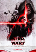 "Movie Posters:Science Fiction, Star Wars: The Last Jedi (Walt Disney Studios, 2017). Rolled, Very Fine/Near Mint. International One Sheet (27"" X 39.5"") DS,..."