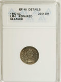 Early Half Dimes: , 1800 H10C --Repaired, Cleaned--ANACS. XF40 Details. V-1, LM-1, R.3.Well-defined with light wear overall, though the violet-...