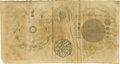 """Antiques:Posters & Prints, Enoch Gridley- Late 18th Century Chart of the Solar System, 15.5"""" x 8.25"""", likely English, no publisher's information. An at..."""