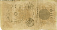 """Enoch Gridley- Late 18th Century Chart of the Solar System, 15.5"""" x 8.25"""", likely English, no publisher's info..."""