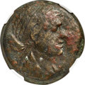 Ancients:Greek, Ancients: PTOLEMAIC EGYPT. Cleopatra VII (51-30 BC). AE 80 drachmae (26mm, 16.38 gm, 11h). NGC VF 5/5 - 3/5....