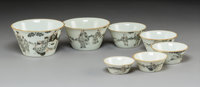 Seven Chinese Porcelain Nesting Bowls, early 20th century 2-3/8 x 4-3/8 x 4-3/8 inches (6.0 x 11.1 x 11.1 cm) <...