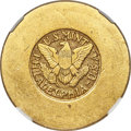 United Kingdoms. Republic gold 4 Pounds (1945-46) AU55 NGC