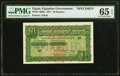 World Currency, Egypt Egyptian Government 10 Piastres 27.5.1917 Pick 160bs Specimen PMG Gem Uncirculated 65 EPQ.. ...