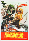 """Movie Posters:Science Fiction, War of the Gargantuas (Toho, 1966). Very Fine+ on Linen. International Japanese Poster (19.75"""" X 27.75""""). Science Fiction.. ..."""