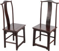 Furniture, A Pair of Chinese Elmwood Side Chairs, 19th century. 45 x 19-1/4 x 15 inches (114.3 x 48.9 x 38.1 cm) (each). ... (Total: 2 Items)