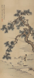 Paintings:Chinese, Attributed to Chen Shaomei (Chinese, 1909-1954). Scholar in Landscape. Hanging scroll, ink and color on silk. 32-1/4 x 1...