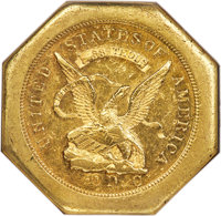 1851 $50 LE Humbert Fifty Dollar, Lettered Edge, 887 Thous., 50 Reverse -- Reverse Rim Filed -- NGC Details. AU. K-4, R...