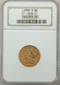 1859-S $5 Good 6 NGC. NGC Census: (2/27). PCGS Population: (1/42). Mintage 13,220. From The Poulos Family Collection...(...