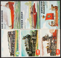 Non-Sport Cards:Lots, 1955 Topps Rails and Sails Collection (110)....