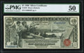 Fr. 225 $1 1896 Silver Certificate PMG About Uncirculated 50