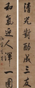 Works on Paper:Chinese, Jichen Shangren (Chinese, 18th Century). Seven-Character Calligraphy Couplet, Qing Dynasty, 18th century. Pair of hangin... (Total: 2 Items)